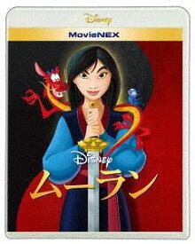 ムーラン MovieNEX [Blu-ray+DVD][Blu-ray] / ディズニー