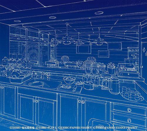 「蒼穹のファフナー」シリーズ 究極CD-BOX [初回生産限定盤][CD] / アニメ