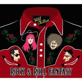 Rock & Roll Fantasy[CD] / WILD CHILLUN