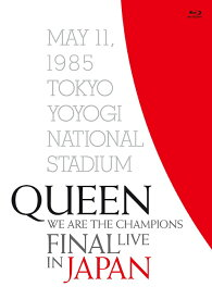 WE ARE THE CHAMPIONS FINAL LIVE IN JAPAN [初回限定盤][Blu-ray] / クイーン