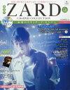 隔週刊 ZARD CD&DVDコレクション Vol.58 2019年5/1号[本/雑誌] (雑誌) / アシェット・コレクションズ・ジャパン