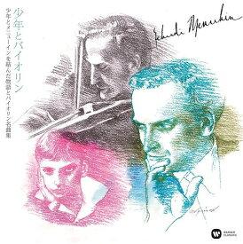 「少年とバイオリン」 少年とメニューインを結んだ物語とバイオリン名曲集[CD] [UHQCD] / ユーディ・メニューイン