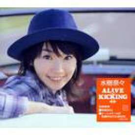 ALIVE & KICKING / 水樹奈々