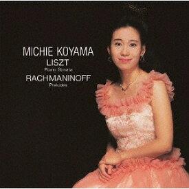 リスト: ピアノ・ソナタ/ラフマニノフ: 前奏曲集 [Blu-spec CD2][CD] / 小山実稚恵 (ピアノ)