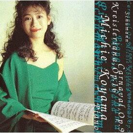 シューマン: 謝肉祭、クライスレリアーナ [Blu-spec CD2][CD] / 小山実稚恵 (ピアノ)