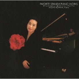 ファリャ: 組曲「恋は魔術師」 [Blu-spec CD2][CD] / 小山実稚恵 (ピアノ)