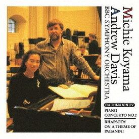 ラフマニノフ: ピアノ協奏曲第2番/パガニーニの主題による狂詩曲 [Blu-spec CD2][CD] / 小山実稚恵 (ピアノ)