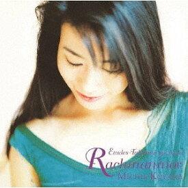 ラフマニノフ: 練習曲集「音の絵」作品33&作品39 [Blu-spec CD2][CD] / 小山実稚恵 (ピアノ)
