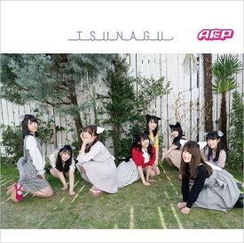 それゆけ! 恋ゴコロ / TSUNAGU [通常盤][CD] / A応P
