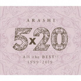 5×20 All the BEST!! 1999-2019[CD] [4CD/通常盤] / 嵐