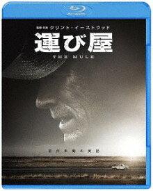 運び屋 ブルーレイ&DVDセット[Blu-ray] / 洋画