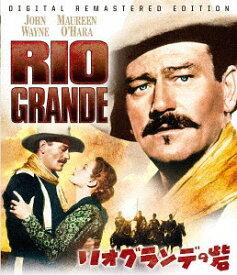 リオ・グランデの砦 HDリマスター[Blu-ray] / 洋画