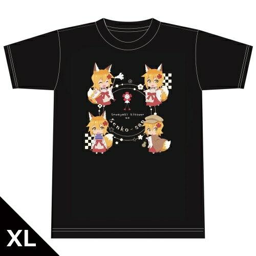 【アズメーカー】世話やきキツネの仙狐さん Tシャツ [仙狐さん] XL[グッズ]