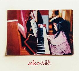 aikoの詩。[CD] [4CD/通常盤] / aiko