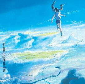 天気の子[CD] / RADWIMPS