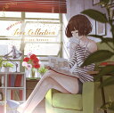 Love Collection -Private Access-[CD] / ヲタみん