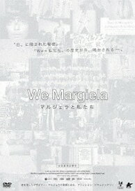 We Margiela マルジェラと私たち[DVD] / 洋画
