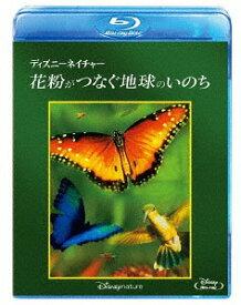 ディズニーネイチャー/花粉がつなぐ地球のいのち[Blu-ray] / 洋画