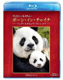 ディズニーネイチャー/ボーン・イン・チャイナ -パンダ・ユキヒョウ・キンシコウ-[Blu-ray] / 洋画