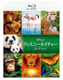 ディズニーネイチャー ブルーレイ・コレクション[Blu-ray] / 洋画