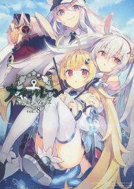 アズールレーン コミックアンソロジー 8 (IDコミックス/DNAメディアコミックス)[本/雑誌] (コミックス) / アンソロジー