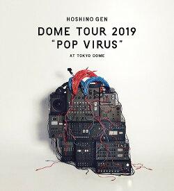 "DOME TOUR ""POP VIRUS"" at TOKYO DOME [通常版][Blu-ray] / 星野源"
