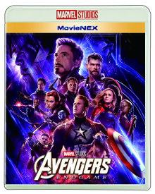 アベンジャーズ/エンドゲーム MovieNEX [Blu-ray+DVD][Blu-ray] / 洋画