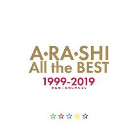 A・RA・SHI All the BEST 1999-2019 オルゴールコレクション[CD] / オルゴール