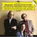 モーツァルト: 「ケーゲルシュタット・トリオ」 他 [SHM-CD][CD] / ギドン・クレーメル (ヴァイオリン)