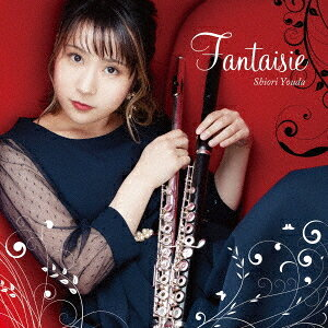 Fantaisie[CD] / 要田詩織