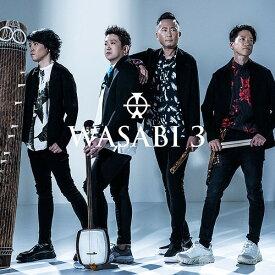 WASABI 3[CD] / WASABI