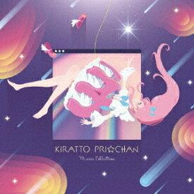 キラッとプリ☆チャン♪ミュージックコレクション [2CD][CD] / アニメ