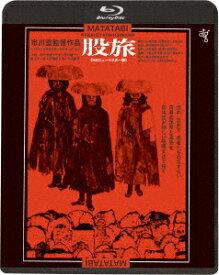 股旅 ≪HDニューマスター版≫[Blu-ray] / 邦画
