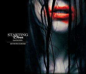 STARTING OVER 2nd EDITION [CD+DVD][CD] / KENICHI FUJISAKI (藤崎賢一)