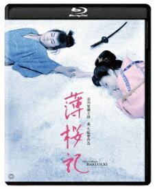薄桜記 4K デジタル修復版[Blu-ray] / 邦画