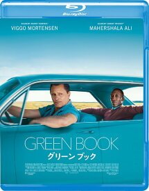 グリーンブック[Blu-ray] / 洋画