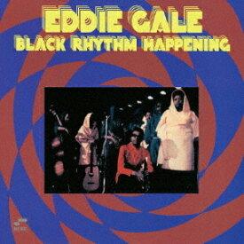 ブラック・リズム・ハプニング [限定盤][CD] / エディ・ゲイル
