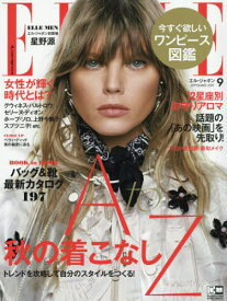 ELLE JAPON (エルジャポン) 2019年9月号 【付録】 ELLE ACCESSORIES 一生愛せる靴&バッグ探し[本/雑誌] (雑誌) / 講談社