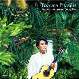 トッカータ・ブラジリス[CD] / 熊谷俊之