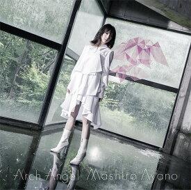 Arch Angel [Blu-ray付初回限定盤][CD] / 綾野ましろ