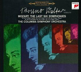 モーツァルト&ハイドン: 交響曲集・管弦楽曲集 [完全生産限定盤][SACD] / ブルーノ・ワルター (指揮)