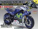 週刊 YAMAHA YZR-M1 バレンティーノ・ロッシ モデル 21号 2019年8月27日号[本/雑誌] (雑誌) / デアゴスティーニ・ジャ…