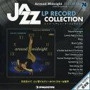 ジャズ・LPレコード・コレクション 74号 「アラウンド・ミッドナイト」ジュリー・ロンドン[本/雑誌] / デアゴスティー…