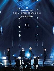 BTS WORLD TOUR 'LOVE YOURSELF' 〜JAPAN EDITION〜 [初回限定版][Blu-ray] / BTS