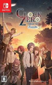 CLOCK ZERO 〜終焉の一秒〜 Devote [通常版][Nintendo Switch] / ゲーム