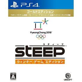 スティープ ウインター ゲーム ゴールドエディション[PS4] / ゲーム