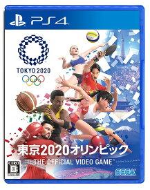 東京2020オリンピック The Official Video Game[PS4] / ゲーム