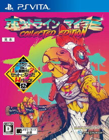 ホットライン マイアミ Collected Edition[PS Vita] / ゲーム