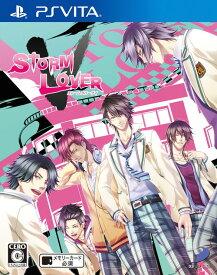 STORM LOVER V[PS Vita] / ゲーム