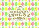 "EXO-CBX ""MAGICAL CIRCUS"" 2019 -Special Edition- [初回生産限定版][DVD] / EXO-CBX"